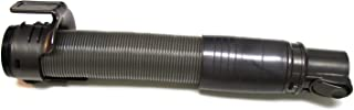 Hose for Dyson DC24 The Ball Upright Vacuum Suction Hose Assembly Fits Part 914702-01.