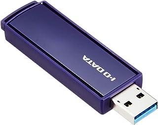 I-O DATA パスワードロック機能搭載USBメモリー USB 3.0/2.0対応 EU3-PW/8G