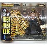 タイガーマスク DX 限定血飛沫ver アクションフィギュア