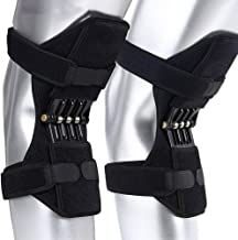 Honeytecs Pair Knee Protection Booster Power Lifts Joint Support Pads with Powerful Rebounds Spring Force Old Cold Leg Knee Band for Sports Hiking Climbing Training Squat Reduces Soreness