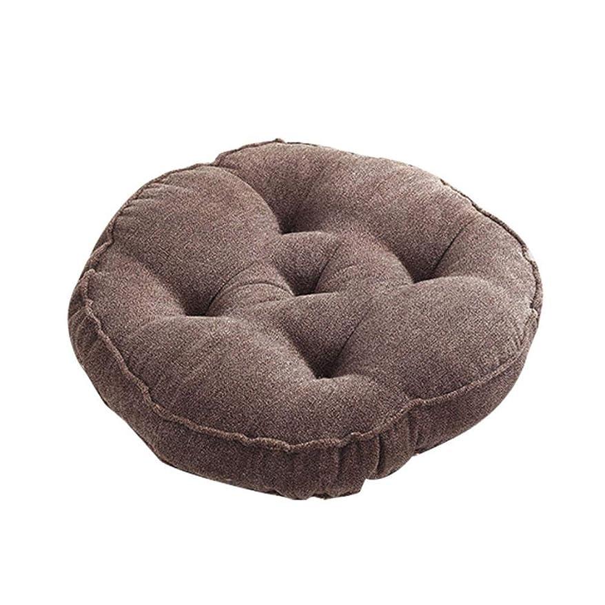 公爵再発する仕出しますBossip 座布団 厚め 無地 体圧分散 クッション 丸い シンプル 座り心地いい お尻に優しい 床 畳 椅子用 ポリエステル (ブラウン)