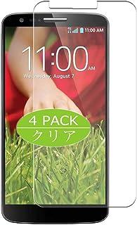Vaxson 4-pack skärmskydd kompatibel med Docomo LG G2 L-01F F320, Ultra HD filmskydd [INTE härdat glas] TPU flexibel skydds...