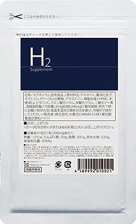 「医療の現場から生まれた水素」サプリメント「H2 Supplement」60粒