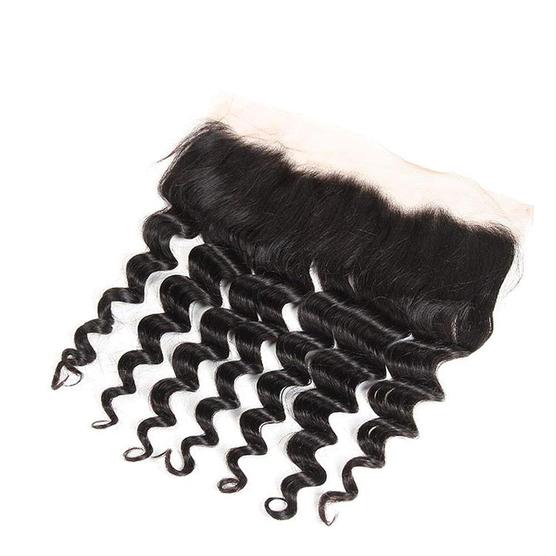 ショルダータイマー引き出すYrattary 閉鎖 - オンブル人間の髪の毛の束 - 自然な黒の緩い深い巻き毛のペルーの本物の髪の織り方の拡張女性の合成かつらレースかつらロールプレイングかつら (色 : 黒, サイズ : 14 inch)
