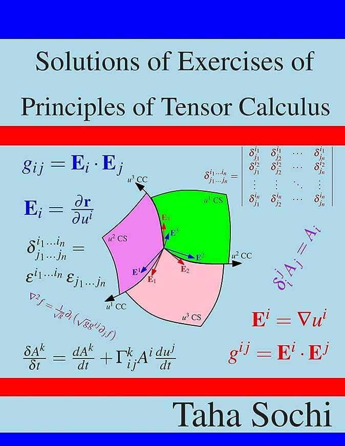 取り消すプラス地図Solutions of Exercises of Principles of Tensor Calculus