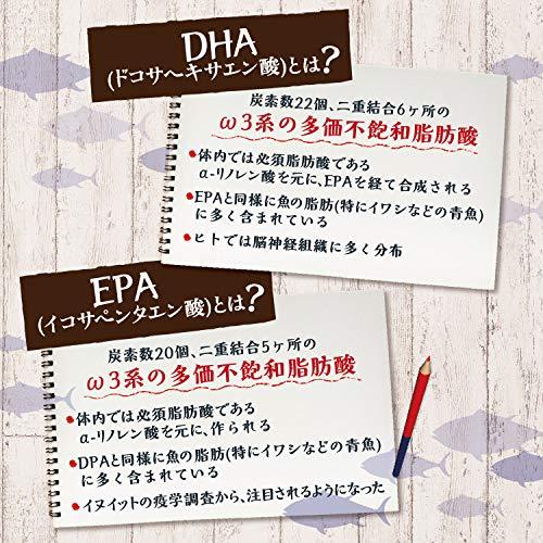 オリヒロDHA・EPA180粒[機能性表示食品]