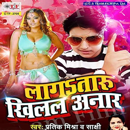 Sakshi feat. Pratik Mishra