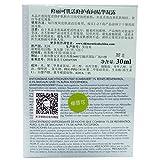 Zoom IMG-1 skinceuticals prevent resv ratrol b