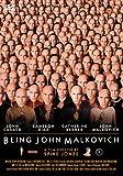 マルコヴィッチの穴 [DVD] image