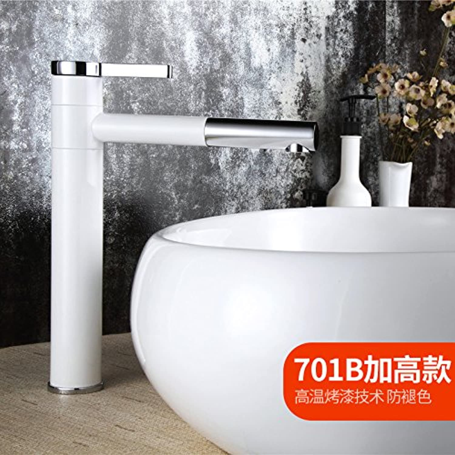 LHbox Basin Mixer Tap Mu opera toilet basin mixer basin sinks brass single handle single hole Cold Water Grill white paint mixer,701B grilled white paint plus high) basin mixer
