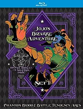 JoJo s Bizarre Adventure Set 1  Phantom Blood and Battle Tendency  Limited Edition   BD  [Blu-ray]