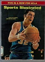 1971 Sports Illustrated Steve Patterson UCLA 4/5/1971 No Label