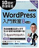 q? encoding=UTF8&ASIN=4798132012&Format= SL160 &ID=AsinImage&MarketPlace=JP&ServiceVersion=20070822&WS=1&tag=liaffiliate 22 - WordPressの本・参考書の評判