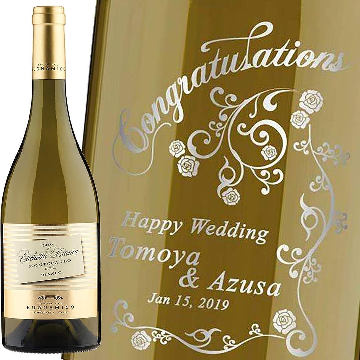 展開する通訳アウターモンテビアンコ 名入れ 彫刻 白ワイン 750ml 誕生日 還暦 結婚 お祝い に オリジナル プレゼント