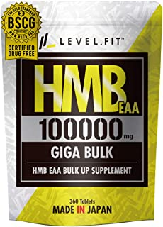 安くて良いLEVEL FIT HMBEAAアルギニンサプリメント100000mg[Anti-Doping Certification]360錠1袋買う