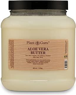 Aloe Vera Body Butter 3 lb. 100% Pure Raw Fresh Natural Cold Pressed. Skin, Hair, Nail Moisturizer, DIY Creams, Balms, Lotions, Soaps.