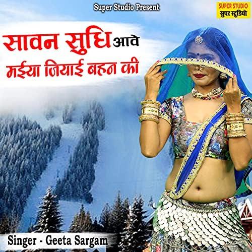 Geeta Sargam