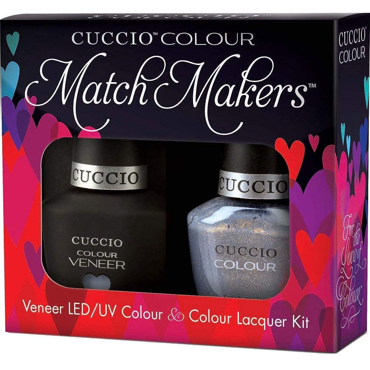 北米ポータブル羊Cuccio MatchMakers Veneer & Lacquer - Grey's Anatomy - 0.43oz / 13ml Each