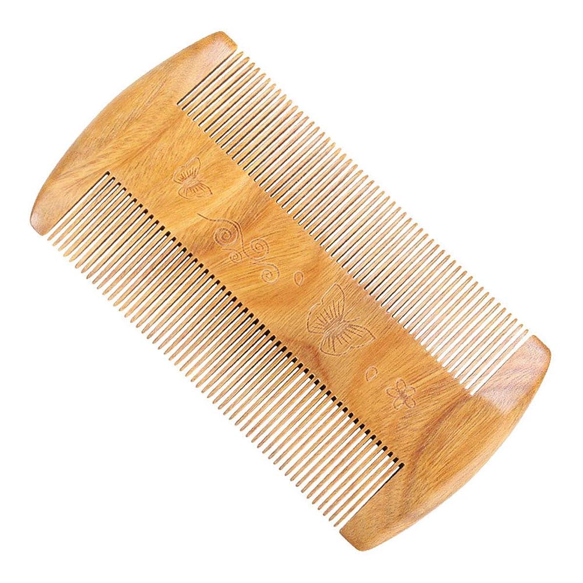 バー好意怖がって死ぬヘアーコーム 木製のひげ櫛ふけふけサンダルウッド 理髪の櫛