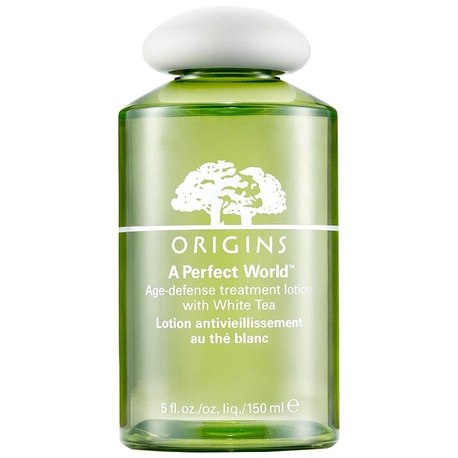 退屈なインゲン後方に起源ホワイトティー、150ミリリットルとの完璧な世界の年齢防衛トリートメントローション (Origins) (x6) - Origins A Perfect World Age Defense Treatment Lotion with White Tea, 150ml (Pack of 6) [並行輸入品]
