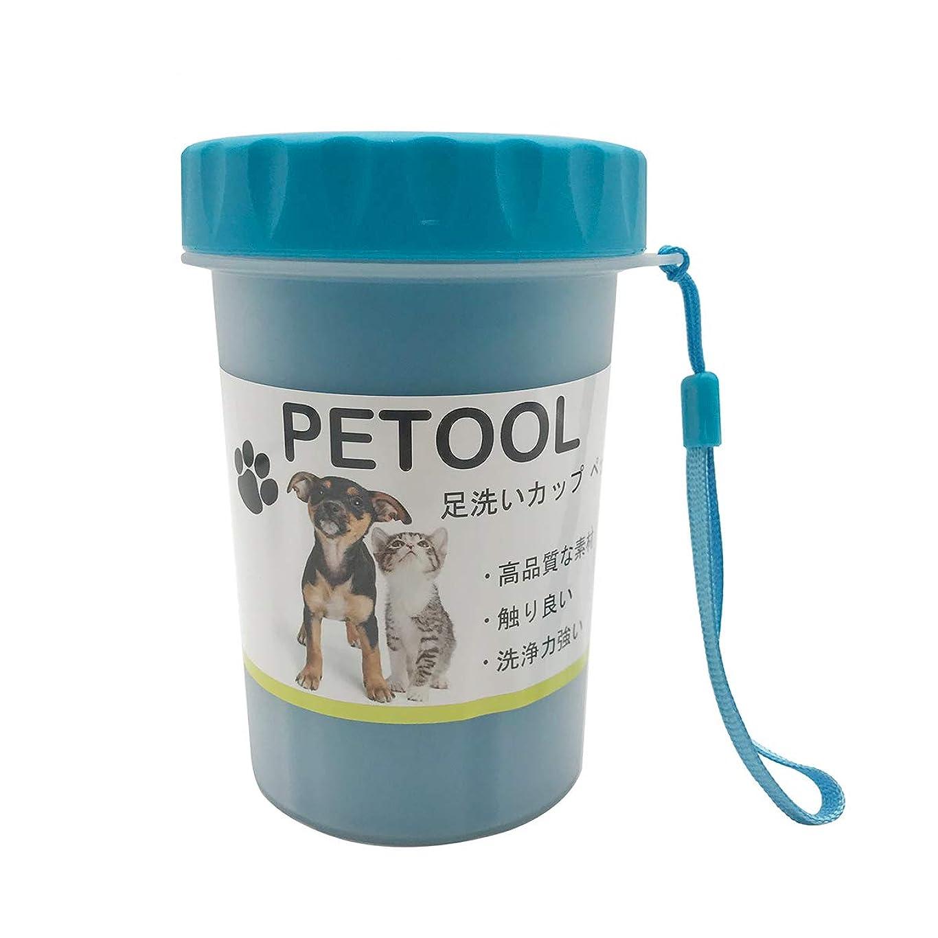間隔文字冊子PETOOL 足洗いカップ ペット 犬 クリーナー 足洗いブラシ 小型中型犬用 シリコーンブラシ マッサージ効果 安全 便利 耐久 ブルー L(大)