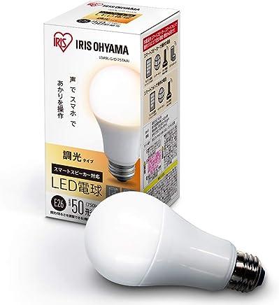 アイリスオーヤマ Alexa対応 LED電球【Amazon Echo/Google Home対応】 E26口金 50W形相当 調光タイプ LDA9L-G/D-75TAAI
