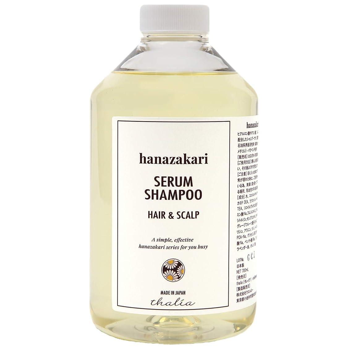 ユーザーささいなのthalia(タレイア) はなざかり美容液シャンプー700mL詰替えボトル