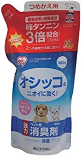 アイリスオーヤマ ペット用 強力消臭剤 つめかえ用 300ml