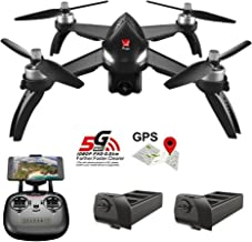 Teeggi MJX Bugs 5W B5W GPS FPV RC Drone with Camera Live Video GPS Smart Return Quadcopter with 5G 1080P HD WiFi Camera and Follow Me Altitude Hold Headless Mode Track Flight Point of Interest Flying photo