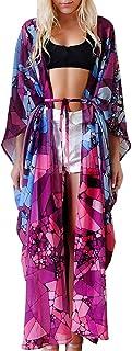 ملابس سباحة للنساء طويلة لباس للشاطئ فضفاض من الدانتيل مزينه بالورود مقاس كبير