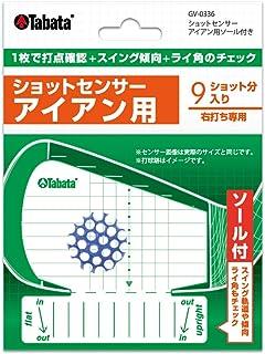 Tabata(タバタ) ゴルフ ショット マーカー ゴルフ練習用品 ショットセンサー
