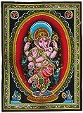 KayJayStyles Cotton Fabric Dancing Ganesh Yoga Tapestry 30' X 43' India