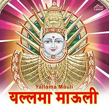 Yallama Mauli