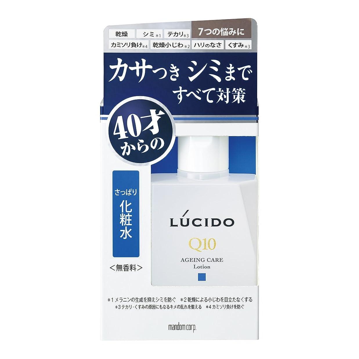 統計マイク贅沢なルシード 薬用 トータルケア化粧水 (医薬部外品)110ml