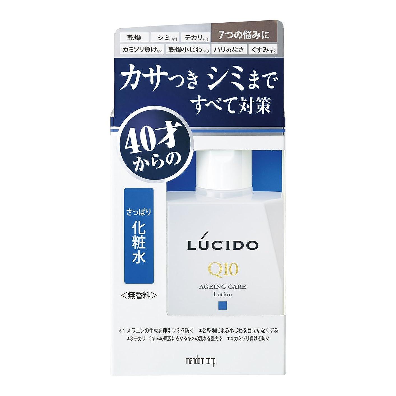 抑止する誘発するセラフルシード 薬用 トータルケア化粧水 (医薬部外品)110ml