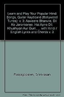 Learn and Play Your Popular Hindi Songs, Guitar Keyboard (Bollywood Tunes) (v. 3) (English and Hindi Edition)
