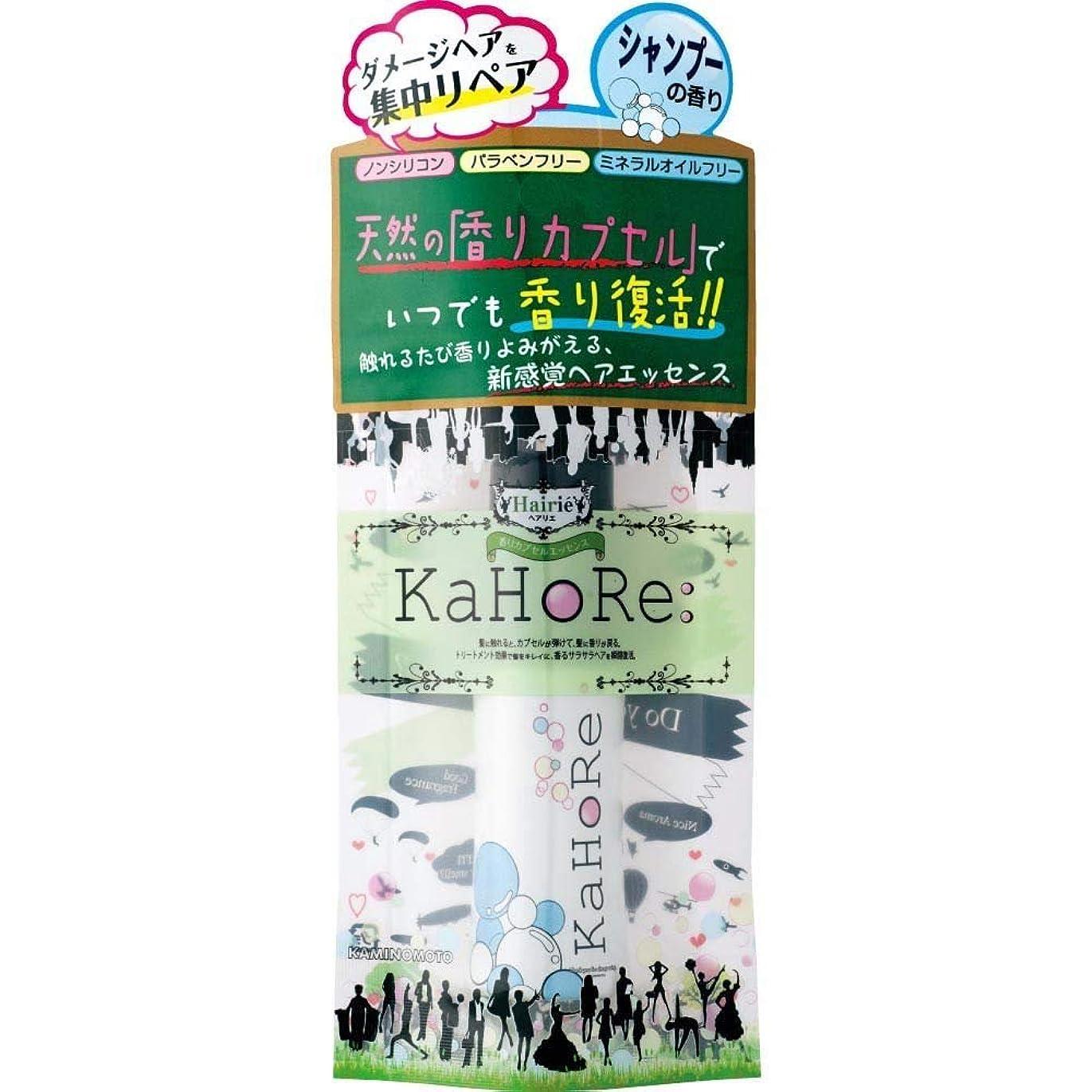 責任ユニークな助言ヘアリエ KaHoRe ヘアエッセンス 洗いたてのシャンプーの香り 30g×6個