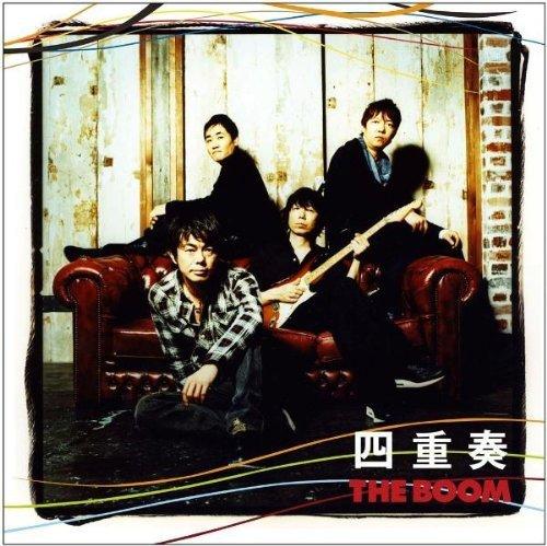 四重奏(DVD付)