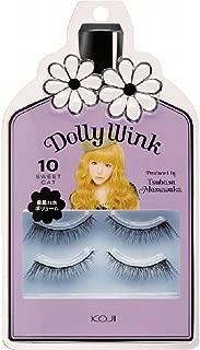Dolly Wink Koji False Eyelashes #10 Sweet Cat