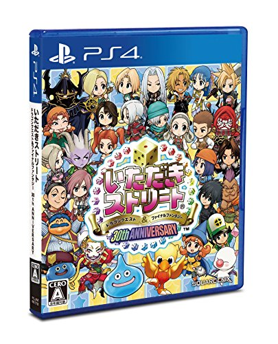 Itadaki Street Dragon Quest & Final Fantasy 30th Anniversary - Standard Edition [PS4] [Import Japon]
