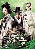客主 DVD-BOX3[DVD]