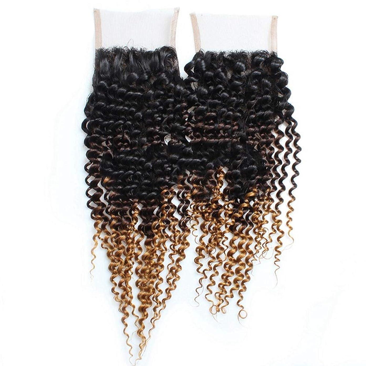 曲がったインカ帝国ブッシュYESONEEP 4×4レース前頭閉鎖黒からブロンドの3トーンカラー9A人間の髪の毛自然に見える合成髪レースかつらロールプレイングかつら長くて短い女性自然 (色 : ブラウン, サイズ : 18 inch)