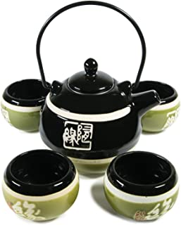 CoreLife Japanese Tea Pot and Cup Set - Ceramic Enameled Traditional Japanese Tea Set with Infuser Strainer and Handle (Green Design)