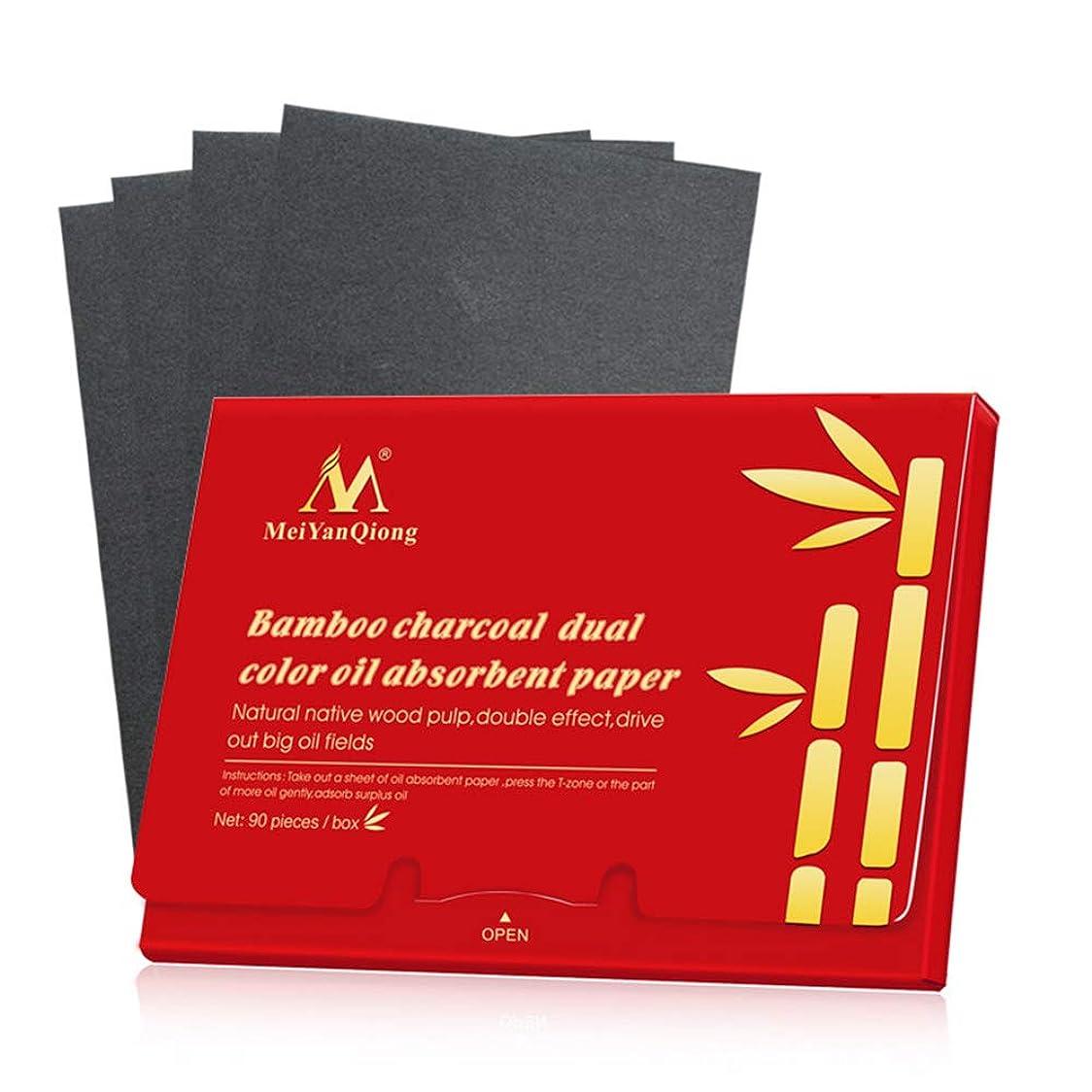 精巧な美的半島Decdeal あぶらとり紙 90ピース/パック竹炭オイルブロッティングシートフェイシャル吸収紙オイルコントロールティッシュポータブルフェイスパッドパッチ