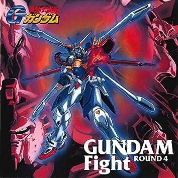 MOBILE FIGHTER G GUNDAM Original Motion Picture Soundtrack - GUNDAM FIGHT Round 4