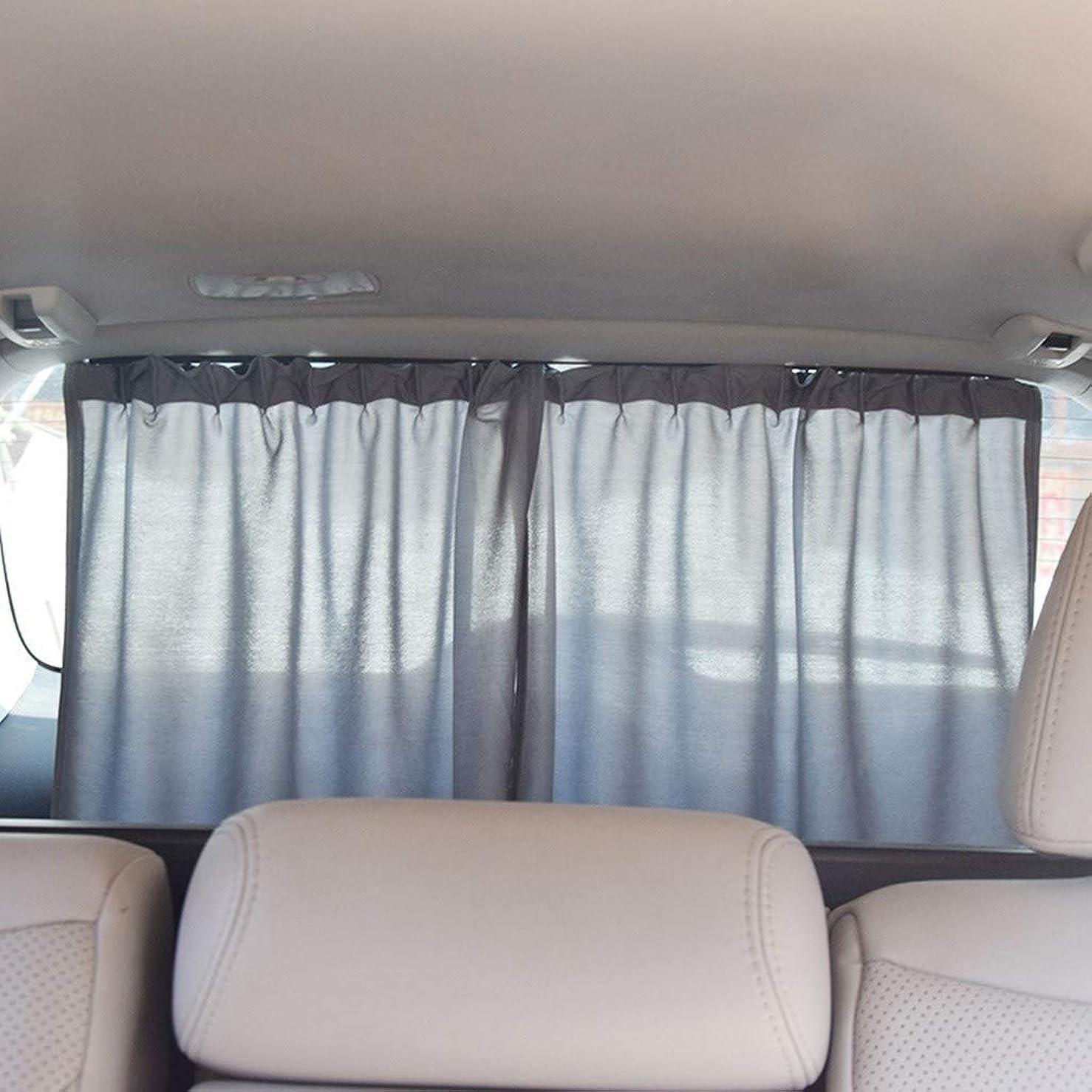 穀物本当に叱る車用カバーライト 断熱不透明な布はほとんどの車のためのあなたのプライバシーフィットを守るカーテンシェードをインストールするには、リアウィンドウサンシェイド、多機能簡単 カバーライト (Color : Gray, Size : 50*55CM)