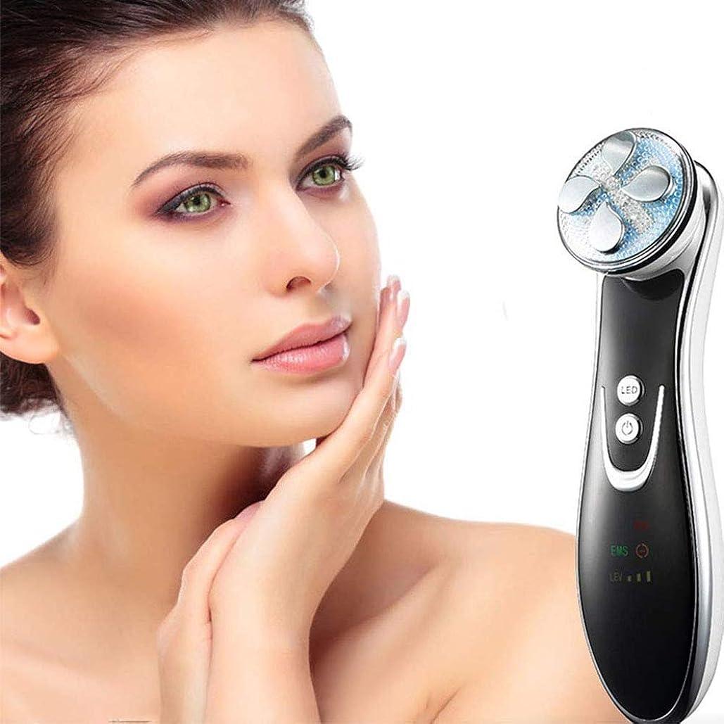 橋脚流体優遇EMSの美顔器の高周波振動皮の留め具多機能の脂肪質の取り外しの皮のきつく締まる装置顔の腕および足の腹部のための機械