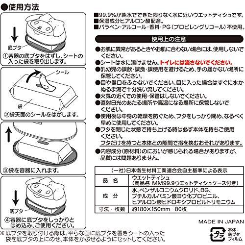 レック MM99.9 ウエットティシュ ケース付 マイメロディ 1セット