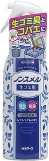 【まとめ買い】ノンスメル 生ゴミ用スプレー レモンライムの香り 200ml ×5個