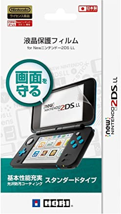 【2DS LL对应】液晶保护膜 for New任天堂2DS LL